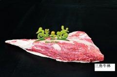 牛杂冷鲜生货-三角牛林、三角牛腩、三角尾扒实