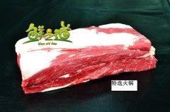 牛杂冷鲜生货-特选火锅肉、相间火锅肉实拍照片