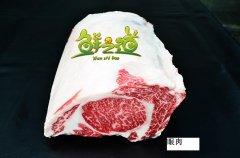 牛杂冷鲜生货-眼肉、眼肉盖实拍照片